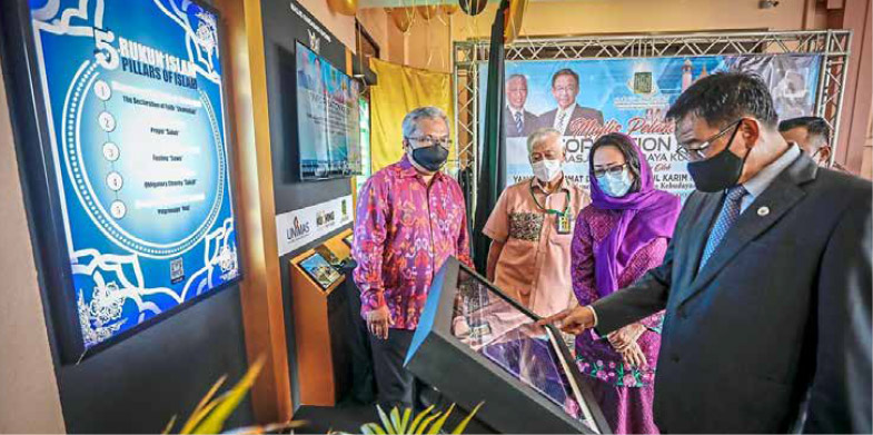 Kiosk to enhance Kuching's tourism